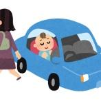 【悲報】『車内放置』父親、娘(2)を保育園に預けたつもりで車の中に7時間放置し娘は死亡 茨城