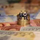 『退職金は思っていたよりも少ないことが分かった❗️ならば国が勧める資産運用をやってみる』の画像