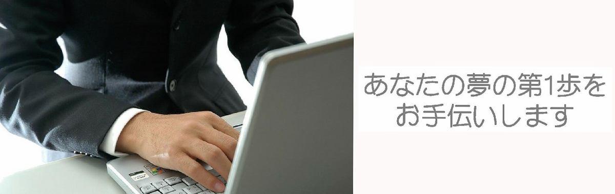 神山和幸行政書士事務所(許認可申請の専門家) イメージ画像
