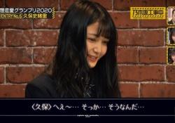【乃木坂46】久保史緒里ちゃんのこの表情、複雑・・・・・