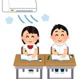 『勉強の取り組み方で見えてくる子どもの性格傾向』の画像