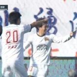 『【FC琉球】2試合ぶりの白星‼ MF河合秀人が右足先制弾 3位長崎に1-0で完封勝利‼』の画像