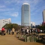『阪神淡路大震災から21年 しあわせ運べるように』の画像