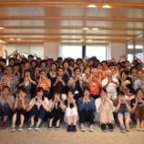 『第6回 認知症フレンドリージャパンサミッド2019in京都』の画像
