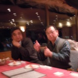 『2011年11月26日 忘年会:弘前市・ホテルニューキャッスル』の画像