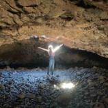 『オーラの洞窟』の画像