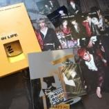 『クイズ:CDを買ったはずなのに、巨大な箱がもらえるものは?』の画像