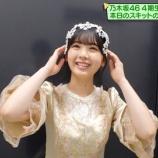 『【乃木坂46】うおおお!!!ドレス姿のあやめちゃんが激ヤバすぎるwwwwww』の画像