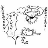 『🐧ヒトコマ絵日記と猫🐧』の画像