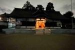 ゲームの最終ステージみたい!星田神社の灯りが幻想的で綺麗になる!【夜のお寺めぐり 前編】