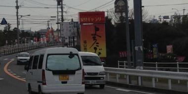 自転車で九州旅行してきたから写真うp
