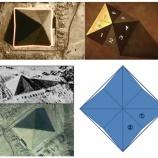 『秋分ピラミッド&令和イスラエルを巡る11日間の旅』の画像