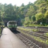 『【2014年道南の旅】小幌駅『秘境駅ランキング第一位に8分の滞在』』の画像