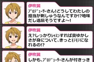 【グリマス】イベント「極めよ!アイドル道」ショートストーリーまとめ1