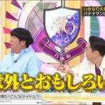 日向坂46 櫻坂46 まとめニュース