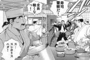 タイの日本料理店、チマチョゴリを着て接客しキムチを日本食として提供…韓国ネット「日本に勝った」「日本人は韓国を利用して金稼ぎしている」…ネットの反応「おまエラの同胞だろ」