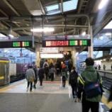 『京葉線(その3) 早朝上り電車の乗車体験(蘇我から舞浜まで快速)』の画像