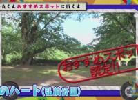【チーム8全ツ】青森県のミラモンメシ・あんロケスポットまとめ!