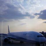 『東京へ』の画像