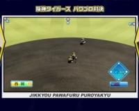 【パワプロ】阪神俊介選手、西岡の守備に苦言を呈す