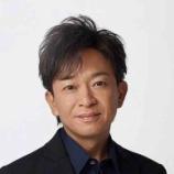 『TOKIOの城島茂さん、農福連携の政府会議に有識者として参加しています❗️』の画像