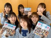 【日向坂46】『日向撮』オリコン週間本ランキング1位!気になる初週売上は!?