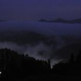 『【山の不思議】その山に出る亡霊の資料を見つけた』の画像