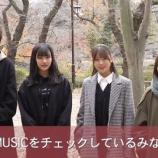 『【坂道テレビ】与田と岩本が『欅坂46の好きな曲』を発表!!!!!!』の画像
