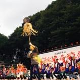 『原宿表参道元氣祭り〜スーパーよさこい2016が無事に終了しました。』の画像