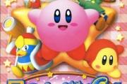 【ゲーム】星のカービィの怪作といえばこれwwwwwwww