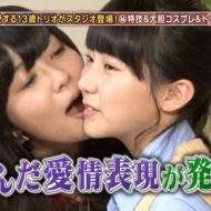 指原莉乃が中学生メンバーにキスしまくり!?これはパワハラではとの声www【画像&GIFあり】 アイドルファンマスター