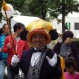 『東大和市産業祭』の画像