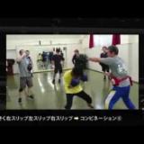 動画講座4弾!「ロープに詰める」でスタンディングダウンを狙うのサムネイル