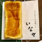 『新店 大阪市城東区 食パン専門店 【からだつくる食パン いなせ】玄米が入った食パン??』の画像
