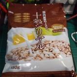 『旭食品 十穀シリアルは、十穀米のポン菓子だ。』の画像
