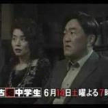 『最近気になった役者さん・池松壮亮くんとタモト清嵐くん』の画像