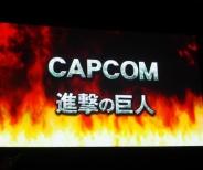 『進撃の巨人×カプコン』最強タッグ!?アーケードゲームプロジェクト発表!