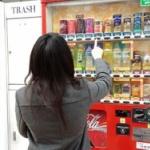 親友「あとで払うから一緒にジュース買ってきて」 俺「買ってきた、100円でいいよ」 親友「え?」