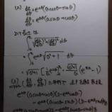 『2018年岐阜大学理系数学4番【数学Ⅲ】大切なことがまとめて学べるいい問題。一般系の直線の方程式、線積分』の画像