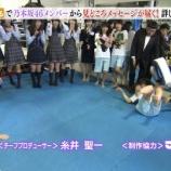 『【乃木坂46】秋元真夏 キックボクシングで普通に吹っ飛ばされててワロタwwww』の画像
