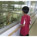 『工場見学』の画像