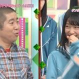 『『けやかけ』MC澤部さん、井上梨名を甘やかす!【欅って、書けない?】』の画像