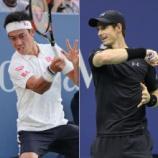 『【速報】錦織圭が全米オープンテニス2016でマレー撃破、海外の反応がとんでもないwwwww(動画あり)』の画像