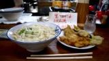今日初めて香川県に行ったら朝5時からやってるうどん屋あってワロタwww