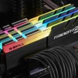 『AMD Ryzen向けDDR4-3200/DDR4-3466/DDR4-3600のメモリが登場!』の画像