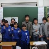 『通常授業終了!』の画像