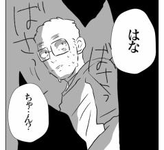 暗黒物語17