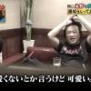 ピン芸人永野「指原ってブスじゃないのにブスぶるじゃん!ガチでブスな人に失礼だと思う」