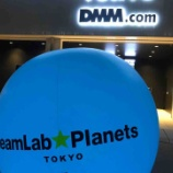 『陰キャが『teamLab★Planets TOKYO』というカップルやリア充で賑わうインスタ映えスポットに行ってきたのでレポートする』の画像