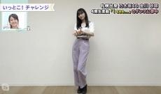 【乃木坂46】ちょっと待って、金川紗耶ってスタイル凄くない・・・!!!